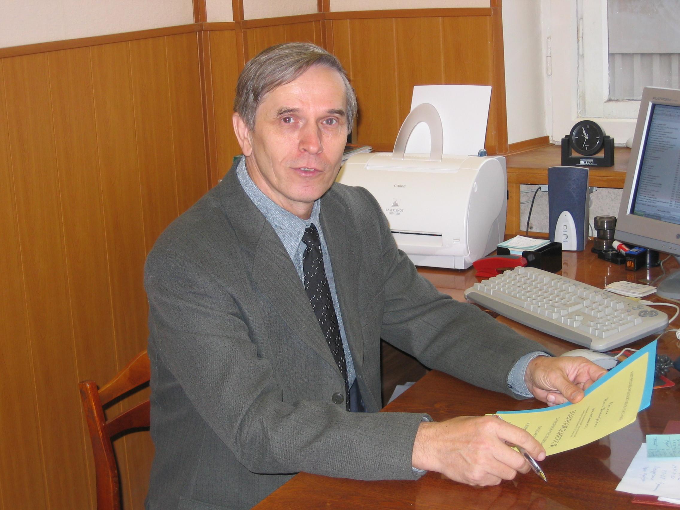 Матюнин С.А.